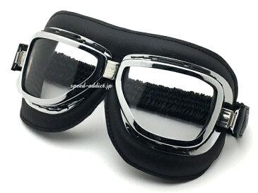 CLIMAX 510 GOGGLE(クライマックス510ゴーグル) オーバーグラスオーバーサングラス眼鏡の上からカバーメガネの上から眼鏡をかけたままメガネをかけたまま眼鏡対応メガネ対応バイカーシェード英車英国車オープンカークラシックカーuk