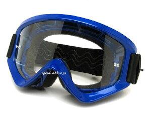 baruffaldi SASTA GOGGLE(バルファルディサスタゴーグル)BLUE ブルー青色軽量ダートオフロードバイクトラッカーvmxビンテージモトクロスオフ車ダートレースバイクレースヘルメットスキースノー