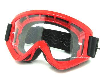 baruffaldi SASTA GOGGLE(バルファルディサスタゴーグル)RED 赤レッドジェットヘルメットフルフェイスヘルメットuvカット眼鏡の上からメガネの上から眼鏡対応メガネ対応vmxモトクロスオフロードバイク用オフ車エンデューロ70s定番汎用