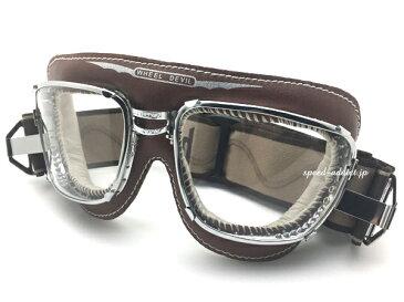 baruffaldi SUPERCOMPETITION GOGGLE(バルファルディスーパーコンペティションゴーグル)BROWN 茶色ブラウンオーバーグラスオーバーサングラス眼鏡の上からカバーメガネの上から眼鏡をかけたままメガネをかけたまま眼鏡対応メガネ対応