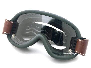 baruffaldi SPEED 4 GOGGLE(バルファルディスピード4ゴーグル)GRAY グレージェットヘルメットフルフェイスヘルメットuvカット眼鏡の上からメガネの上から眼鏡対応メガネ対応vmxモトクロスオフロードバイク用オフ車バイカーシェード70s