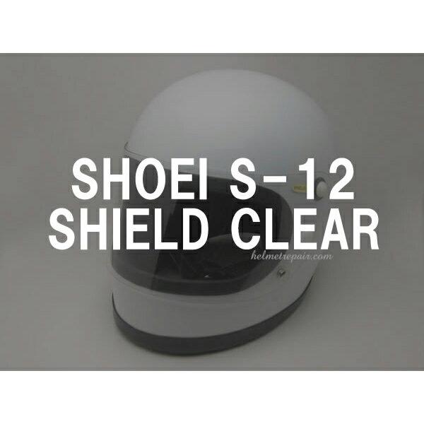 ヘルメット用アクセサリー・パーツ, シールド BOB HEATH VISORS SHOEI S-12 SHIELDS12CLEAR