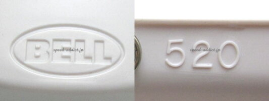 BELL520VISOR(ベル520バイザー)WHITE