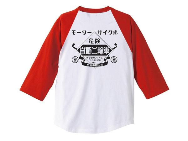 トップス, Tシャツ・カットソー YAMAHA Raglan 34 Sleeves T-shirtMOTORCYCLE 34T sr400xs650tx750gz400sptw200r z250250rxj400dxs1vmax