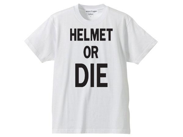 トップス, Tシャツ・カットソー HELMET OR DIE POCKET T-shirt orTWHITE bell500-tx2500txstar120bucos hoeiaraisimpsonagvmchalapoll o70s