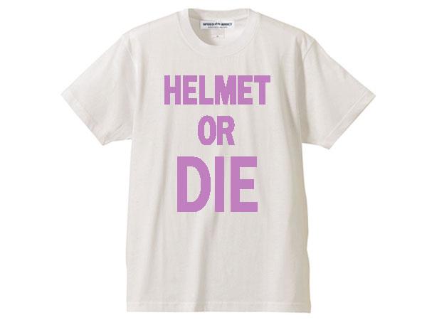 トップス, Tシャツ・カットソー  HELMET OR DIE T-shirtorTWHITE tbellbucoshoei