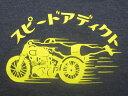 スピードアディクト T-shirt(SPEED ADDICT...