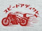 【在庫有 即納】【10,000円(税別)以上お買上で送料無料】スピードアディクト T-shirt(SPEED ADDICT Tシャツ)OATMEAL 世界最速のインディアンドラッグレースindianmotocycleインディアンモトサイクル英国車スティーブマックイーン懐かしい片仮名カタカナ日本語昭和レトロ