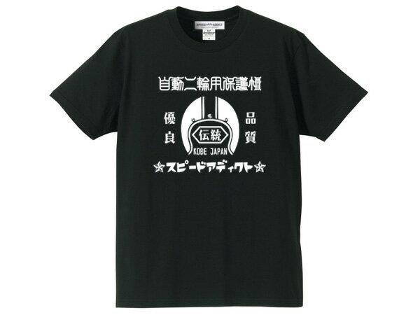 トップス, Tシャツ・カットソー  T-shirtTBLACK bellbucoshoeiaraishmsimpsonm omodesignagvhjc