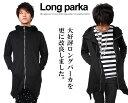 ロングパーカー/A065 スピードオレンジ【SPEED ORANGE】ブラック黒 グレー