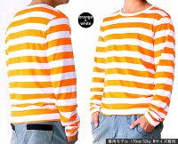 ボーダーTシャツ【送料無料】ボーダーロンT長袖Tシャツ/A111メンズレディースブラック黒ホワイトレッドブルーパープルグリーンオレンジ色仮装コスプレコスチュームハロウィン衣装