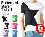 星柄Tシャツ/C049