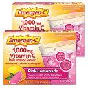 [2個セット]エマージェンC ビタミンCドリンク ピンクレモネード 30袋Alacer アレイサーパウダー サプリメント ビタミン類 ビタミンC配合