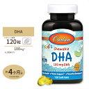 キッズチュワブル DHA バースティングオレンジフレーバー 120粒 ソフトジェル Carlson Labs(カールソンラボ)オメガ-3脂肪酸 DHA EPA 必須脂肪酸 物忘れ 1