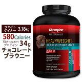〇 お得サイズ ヘビーウェイトゲイナー 900 3.175kg チョコレート味 チャンピオンアミノ酸/プロテイン/筋トレ/Champion Performance/チャンピオンパフォーマンス