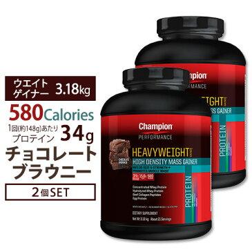 〇[2個セット]ヘビーウエイトゲイナー900 3.175kg [チョコレートブラウニー]チャンピオン1回あたりのBCAA 4.85g!総アミノ酸量33g!プロテイン 筋トレ Champion Nutrition チャンピオンニュートリション