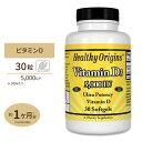 ビタミンD サプリメント Healthy Origins ビタミンD3 5000IU 30粒サプリメント サプリ 健康食品 Healthy Origins ヘルシーオリジンズ