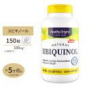 Healthy Originsユビキノール(カネカQH) 100mg 150粒 1