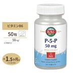 P-5-P(活性型ビタミンB6) 50粒 KAL(カル)
