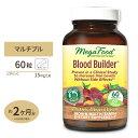 ブラッドビルダー マルチビタミン 60粒 タブレット MegaFood(メガフード)マルチビタミン/ミネラル/貧血/健康/鉄/女性
