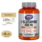 L-グルタミン 1000mg 120粒 NOW Foods(ナウフーズ)