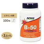 ビタミンB-50 カプセル 100粒 NOW Foods(ナウフーズ)