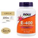 E-400 (セレニウム配合) 400IU 100粒《約3ヵ月分》 NOW Foods(ナウフーズ)ビタミンE トコフェロール ガンマ ダイエット むくみ 1