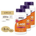 [3個セット]ビタミンE-400 400IU 100粒 NOW Foods(ナウフーズ)