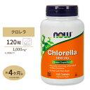 クロレラ 1,000 mg 120粒《約4ヵ月分》NOW Foods(ナウフーズ)タブレット 20perサプリメント/ダイエット/美容/デオドラント/くろれら