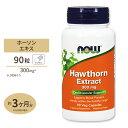 サンザシエキス 300 mg 90粒(ベジタリアンカプセル)Now Foods(ナウフーズ)ハーブ/ポリフェノール/ホーソン/生活習慣/栄養補助食品