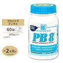 PBB8 乳酸菌 14憶 60粒 カプセル Nutrition Now(ニュートリション ナウ)【ポイントUP対象★10/27 17:00-11/10 9:59迄】