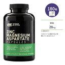 ZMA カプセル 180粒 Optimum Nutrition(オプティマムニュートリション)亜鉛 スポーツ ダイエット ビタミン オプチマム