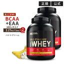 [正規代理店] ゴールドスタンダード 100% ホエイ プロテイン バナナクリーム 2.27kg 5LB 日本国内規格仕様「低人工甘味料」 Gold Standard Optimum Nutrition [2個セット]オプチマム 女性 ダイエット タンパク質