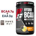 ◇ HYDRO BCAA テキサス ティー 90回分 Prosupps【ポイントUP2倍対象★1/2...