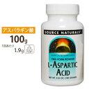 L-アスパラギン酸 パウダー 100gサプリメント/サプリ/アミノ酸/パウダー/Source Naturals/ソースナチュラルズ/アメリカ
