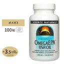 DHA EPA サプリメント オメガEPA フィッシュオイル 1000mg 100粒サプリメント サプリ 健康サプリ DHA・EPA配合 DHA EPA オメガ3脂肪酸 Source Naturals
