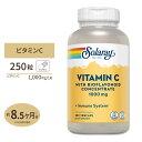 ビタミンC バイオフラボノイド 1000mg 250粒 ベジタブルカプセル Solaray(ソラレー)ビタミンC 美肌 ポリフェノール 健康
