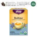 ベッドタイム 16ティーバッグ yogi ヨギティー 1