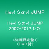 新品☆2017年7月26日発売予定!Hey! Say! JUMP Hey! Say! JUMP 2007-2017 I/O(初回限定盤1/2CD+DVD)