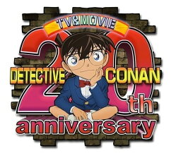 劇場版 名探偵コナン 20周年記念 Blu-ray BOX