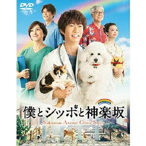 日本, その他  DVD-BOX 20,900