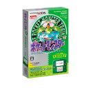 新品☆2016年2月27日発売予定!ニンテンドー2DS『ポケットモンスター 緑』限定パック
