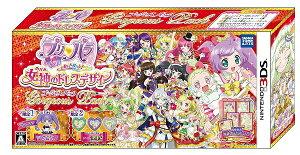 新品☆2016年11月10日発売予定!3DS プリパラめざめよ!女神のドレスデザイン ゴージャ…