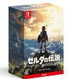 新品☆即納!ゼルダの伝説 ブレス オブ ザ ワイルド COLLECTOR'S EDITION Nintendo Switch 任天堂 COLLECTOR'S EDITION