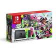 新品☆在庫あり即納!新品 Nintendo Switch Nintendo Switch スプラトゥーン2セット 任天堂 スイッチ