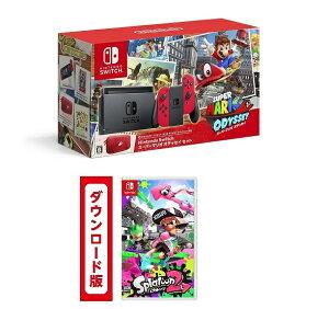 【新品】2017年10月27日発売予定!【限定】Nintendo Switch スーパーマリオ…