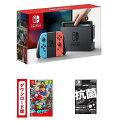【新品】【即納】【液晶保護フィルムEX付き (任天堂ライセンス商品) 】Nintendo Switch Joy-Con (L) ネオンブルー/ (R) ネオンレッド+スーパーマリオ オデッセイ[オンラインコード:ソフトはメールで配信]