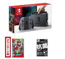 【新品】【即納】【液晶保護フィルムEX付き (任天堂ライセンス商品) 】Nintendo Switch Joy-Con (L) / (R) グレー+スーパーマリオ オデッセイ[オンラインコード:ソフトはメールで配信]