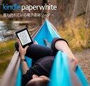 【新品】【即納】Kindle Paperwhite Wi-F...