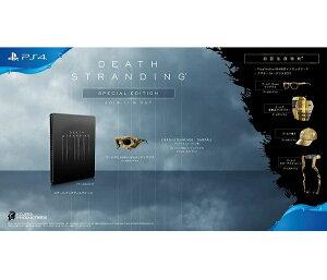 【新品】入荷次第発送 DEATH STRANDING ( デスストランディング ) スペシャルエディション 限定版 PlayStation4 PS4 ダリル